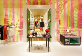 Exceptionnel Becoming Kate: Kate Spade Flagship, Aoyama, Japan, Designed By Kramer Design  Group