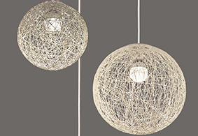 Part of the Tegan Kore collection Labyrinth is a grouping of hand-woven suspension lights. Made of sculpted spun yarn the Labyrinth LED series includes ...  sc 1 st  Contract Magazine & Tegan Lighting: Labyrinth | Contract Design azcodes.com